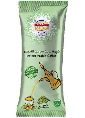 حرير المضغ برنامج القهوة العربية سريعة التحضير Sjvbca Org